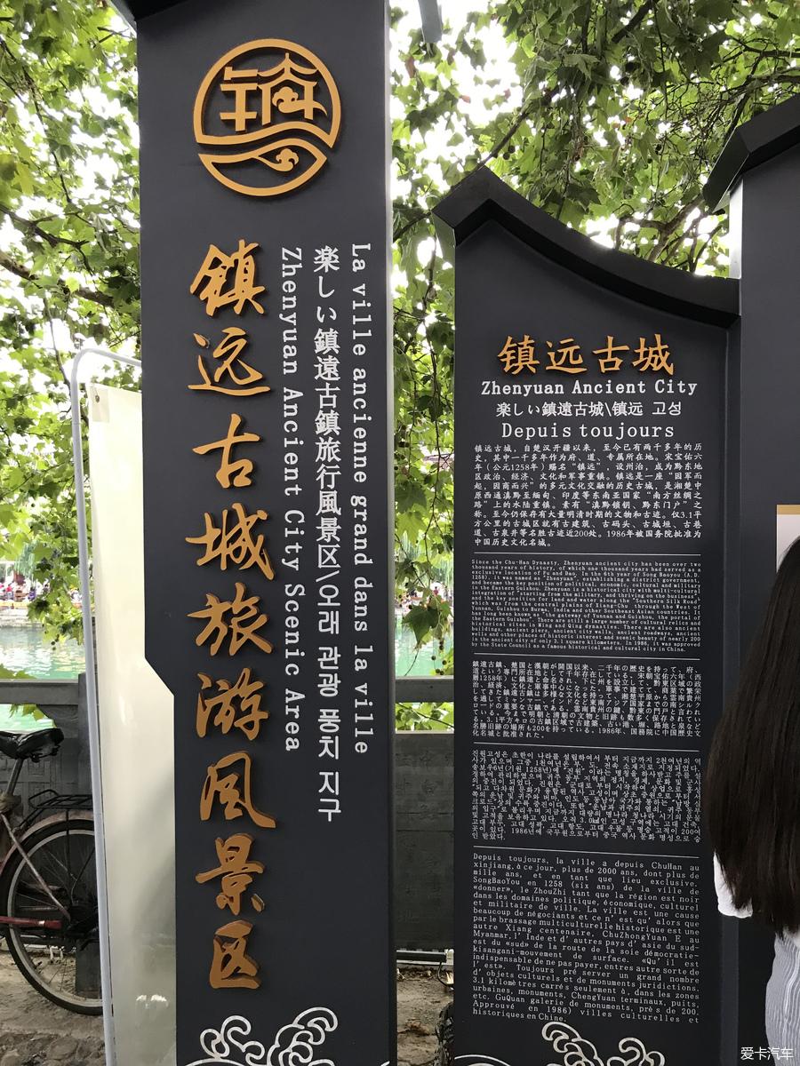 【超级卡友自驾包子】2018贵州黔东南避暑自日记视频破酥图片