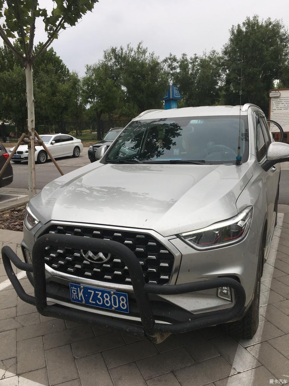 【帝玖龗】北京园博园2018国际铁人三项赛战
