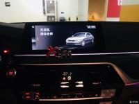 敬请期待:X1混动论坛版主评测BMW 530Le
