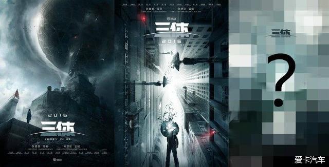 中美热门影视剧的差异,关于刘慈欣《三体》电