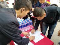 涿州比亚迪车友会采摘自驾游