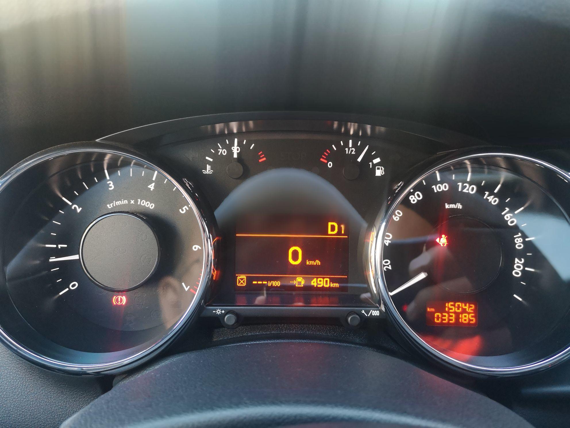 汽车档位标志_更新3008仪表档位显示功能-爱卡汽车网论坛