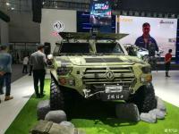 【广州车展】车展中的豪华,概念车,一起来欣赏