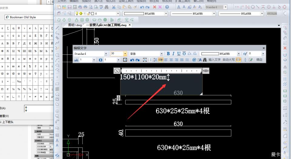 CAD图纸取消深度添加的文字进行线条符cad标注时候粗加图片