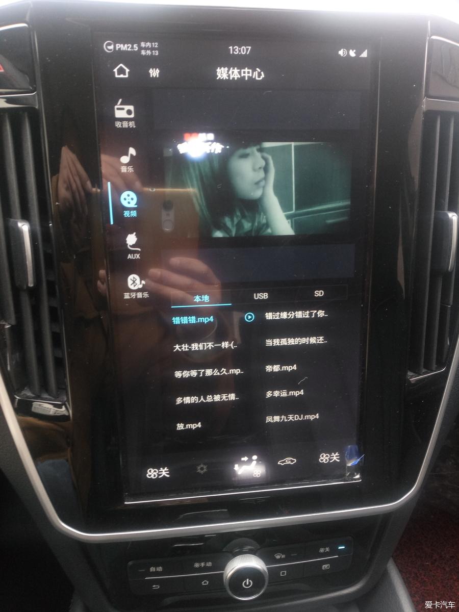 多功能按键可以控制车上的绝大部分功能,行车时候也不耽误操作