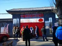 有个好玩的地方-------中国京西皮影非遗园