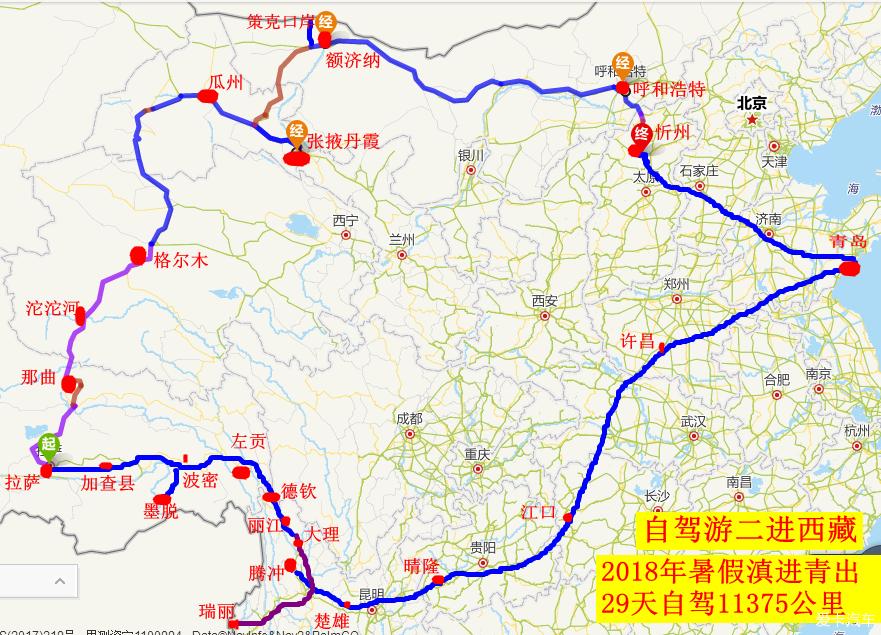 自驾滇进青出_走遍中国自驾游 第二次走进西藏 滇进青出(墨脱)29天11375公里 ...