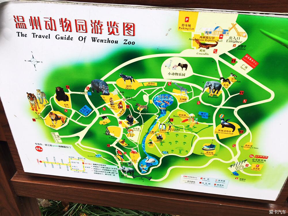 温州动物园的游览图,迷路了看一下地图