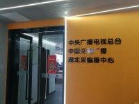中国交通广播94.8湖北频道将为爱卡湖北分会卡友送上生日点歌