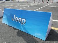 2019与文字共舞之 参加园博园jeep新款试驾活动