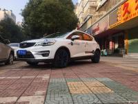 滁州帝豪GS车友会入驻爱卡汽车