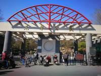市中心的东单公园为郭沫若所题