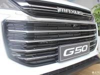 到店实拍,钟意这款白色的G50!