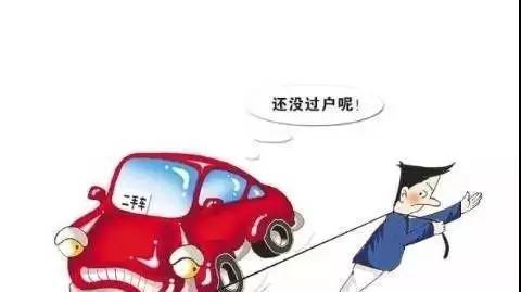 车子夫妻更名后车险影响吗 车子过户需要保险单吗 全球五金网