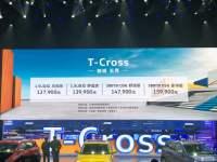 【现场快报】T-Cross 上市售价12.79-15.99万