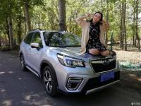 小女子与大块头,分享森林人女车主的用车生活