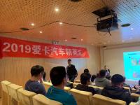 代表悦动参加了上海爱卡汽车精英汇