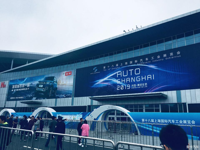 【上汽大众特派员】为大众打CALL,上海车展品鉴上汽大众三款新车