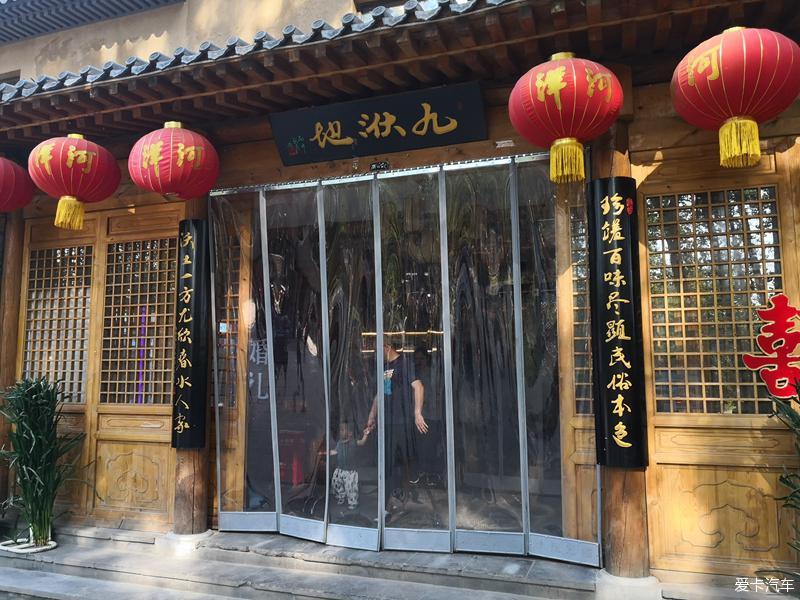 五一顺义游(二)北京到泰山旅游攻略住宿图片