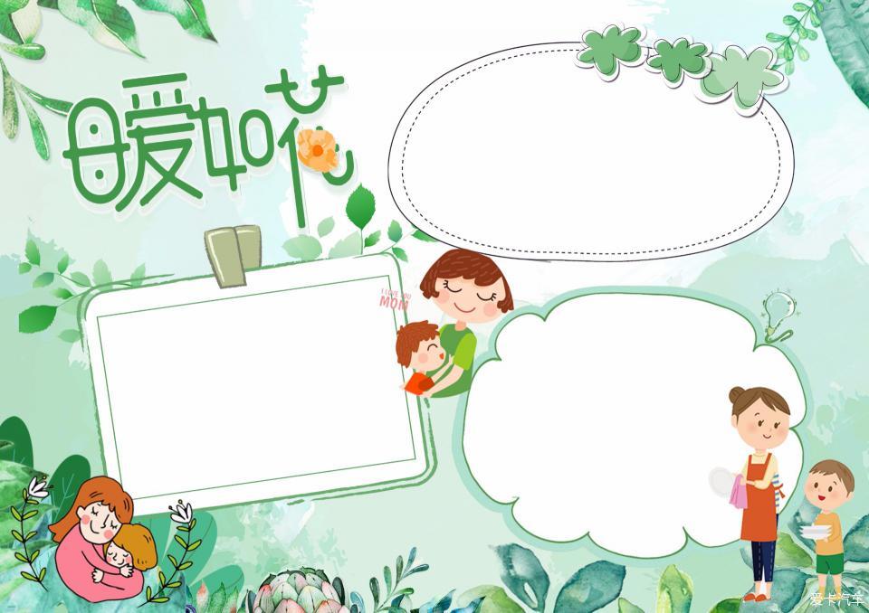 ppt 背景 背景图片 边框 模板 设计 素材 相框 960_678