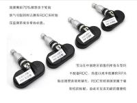 北京一老郭一改装案例分享帖:18款宝马3系320LI安装胎压监测