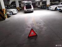 秒懂Park  如何更换车辆备胎?