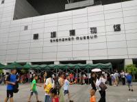 【清凉一夏】深圳博物馆参观。