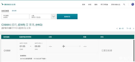 国泰CX899被禁入 网友斥责:还敢试探?