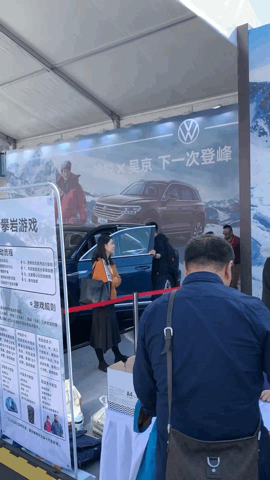 玩转上海站Xmeeting全攻略之大众进口车展台