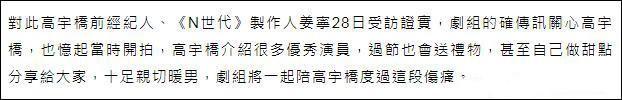 高以翔遗体下周运回台北 二哥聊天内容曝光,和父母一样坚强 XCAR