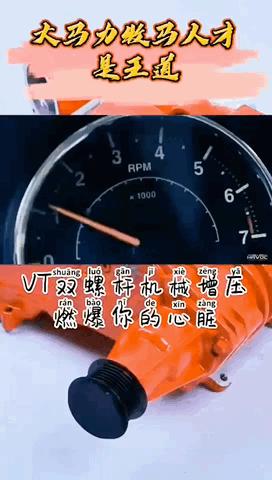 VT双螺杆机械增压
