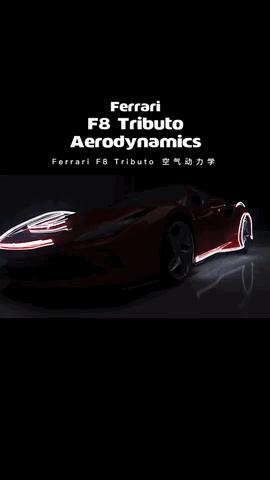 法拉利F8空气动力学