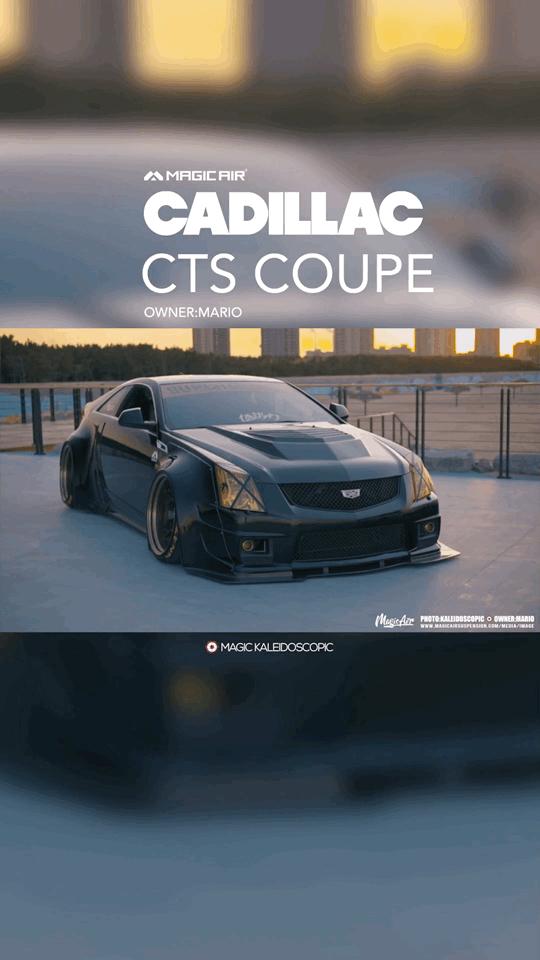 战斗气息浓重的CTS Coupe 男人的大玩具!