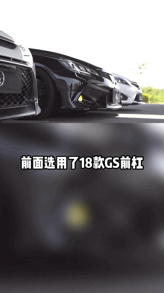 锐志集合啦  5.0 V8外观介绍   Part3