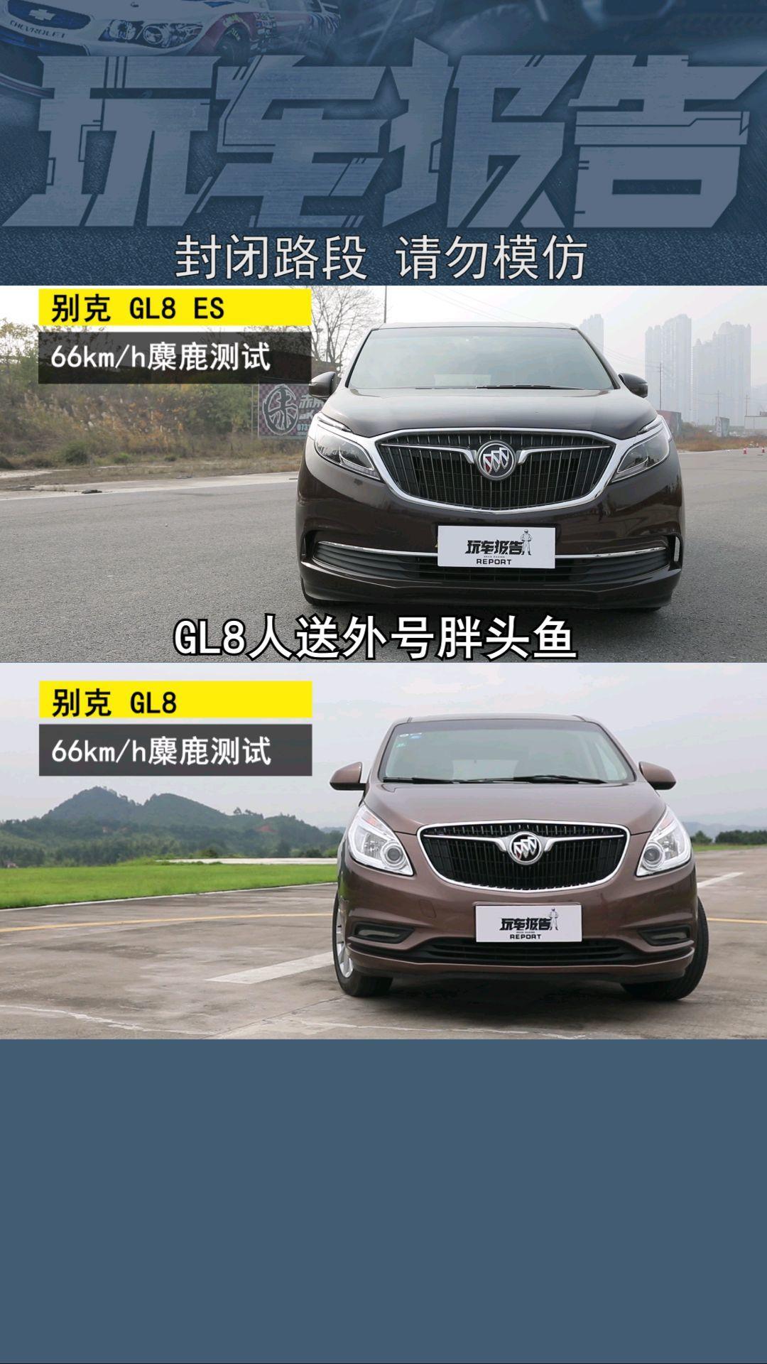 中国特有的两代同堂销售