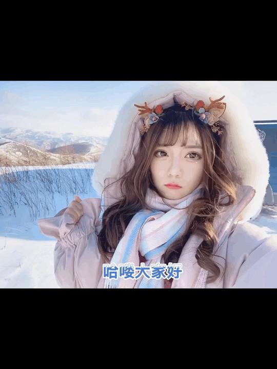 我一看到厚厚的雪就是一副没见过世面的亚子
