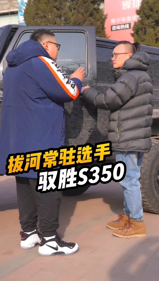 江铃驭胜S350,拔河常驻选手