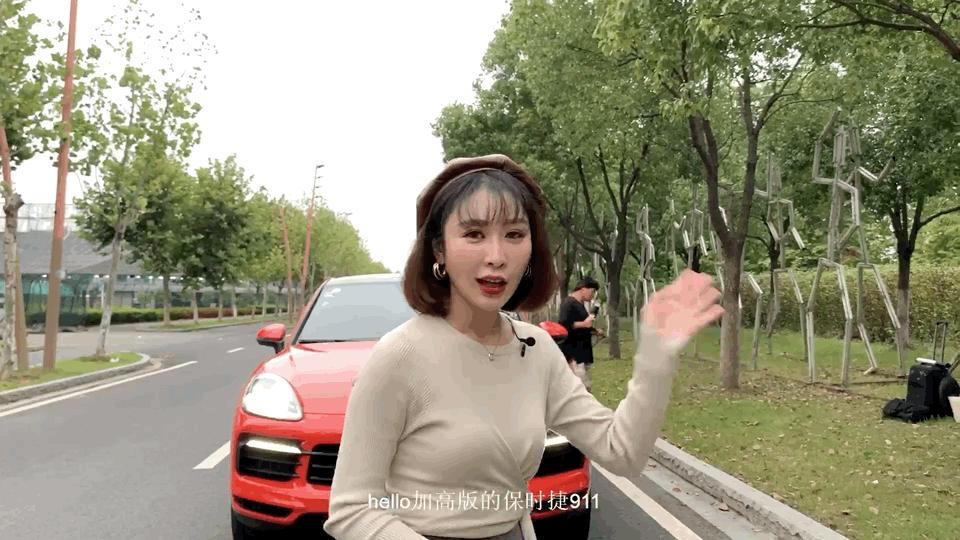 最漂亮的保时捷SUV?小姐姐趣评Cayenne Coupe