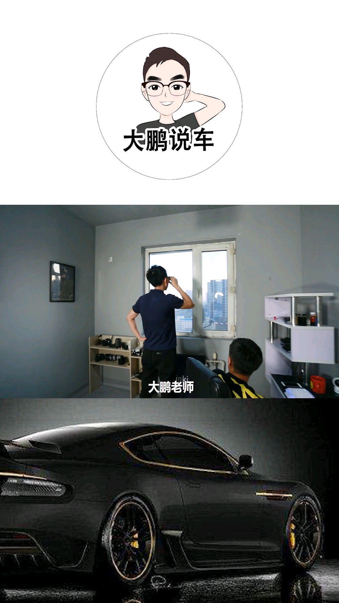 """【大鹏说车】为什么迈锐宝XL被很多人""""黑""""?"""