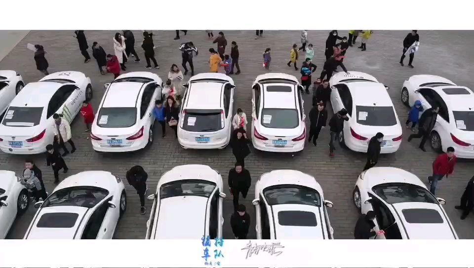 《陕西杨凌福特车队》成立三周年暨年会活动