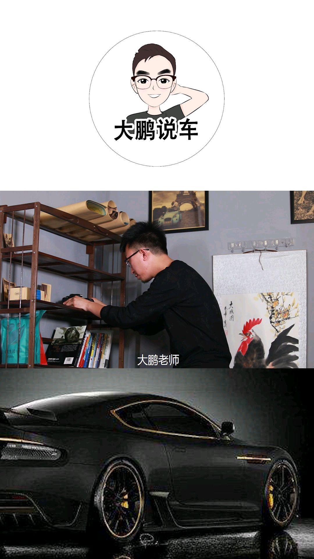 【大鹏说车】韩系车怎么样?现代ix35、长安CS75怎么选?