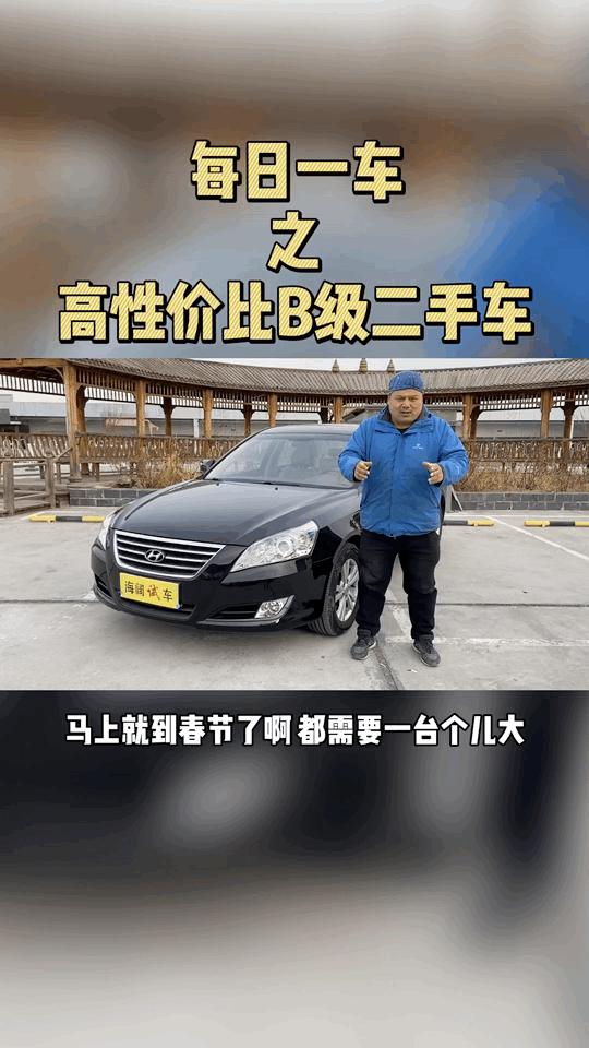 """每日一车:B级欧巴""""领翔""""斯密达"""