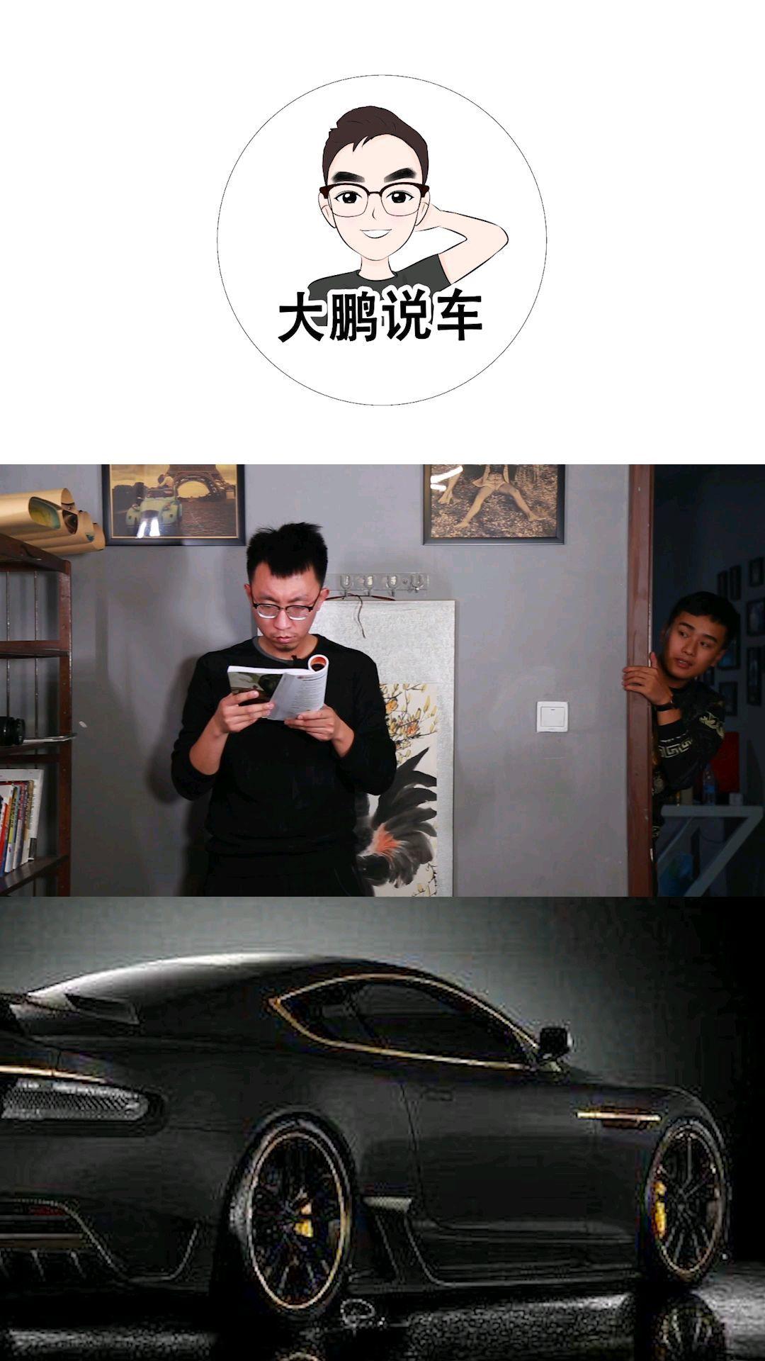 【大鹏说车】全新速腾、大众凌渡,怎么选?