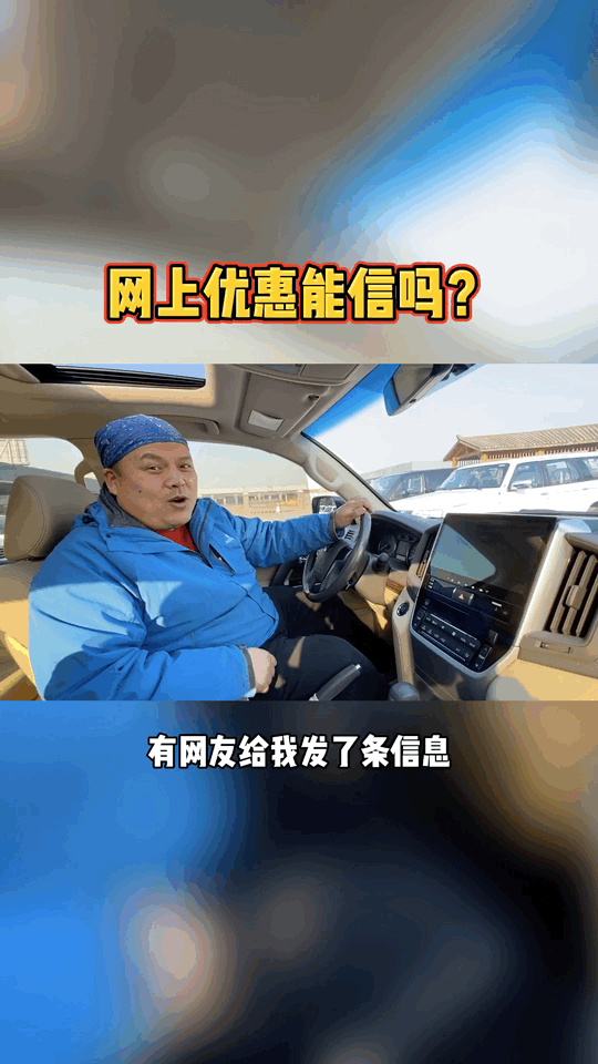 每日一车:亚洲龙混动版打折促销啦