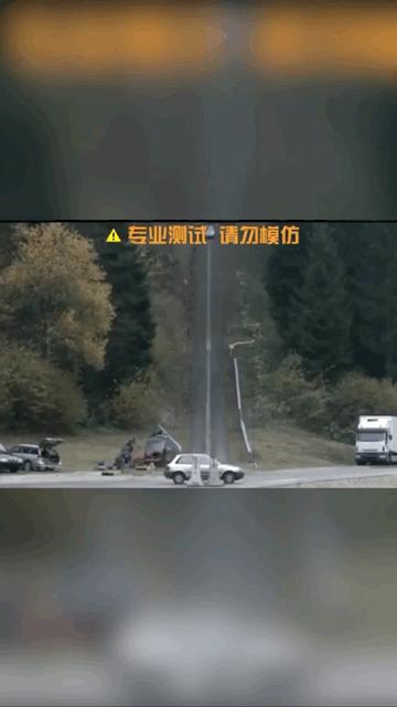150km\h碰撞测试