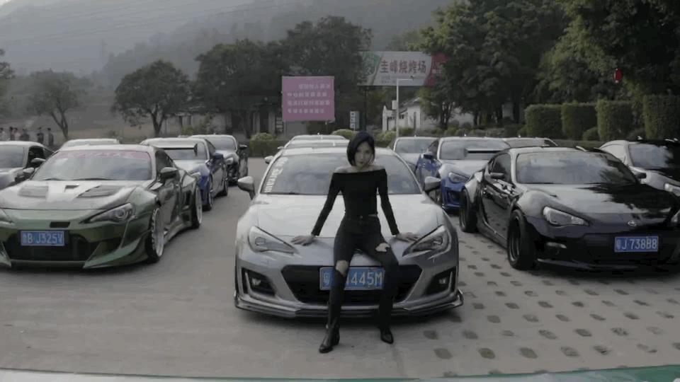 2019中江86/BRZ 年度聚会 帅炸女群主霸气领队
