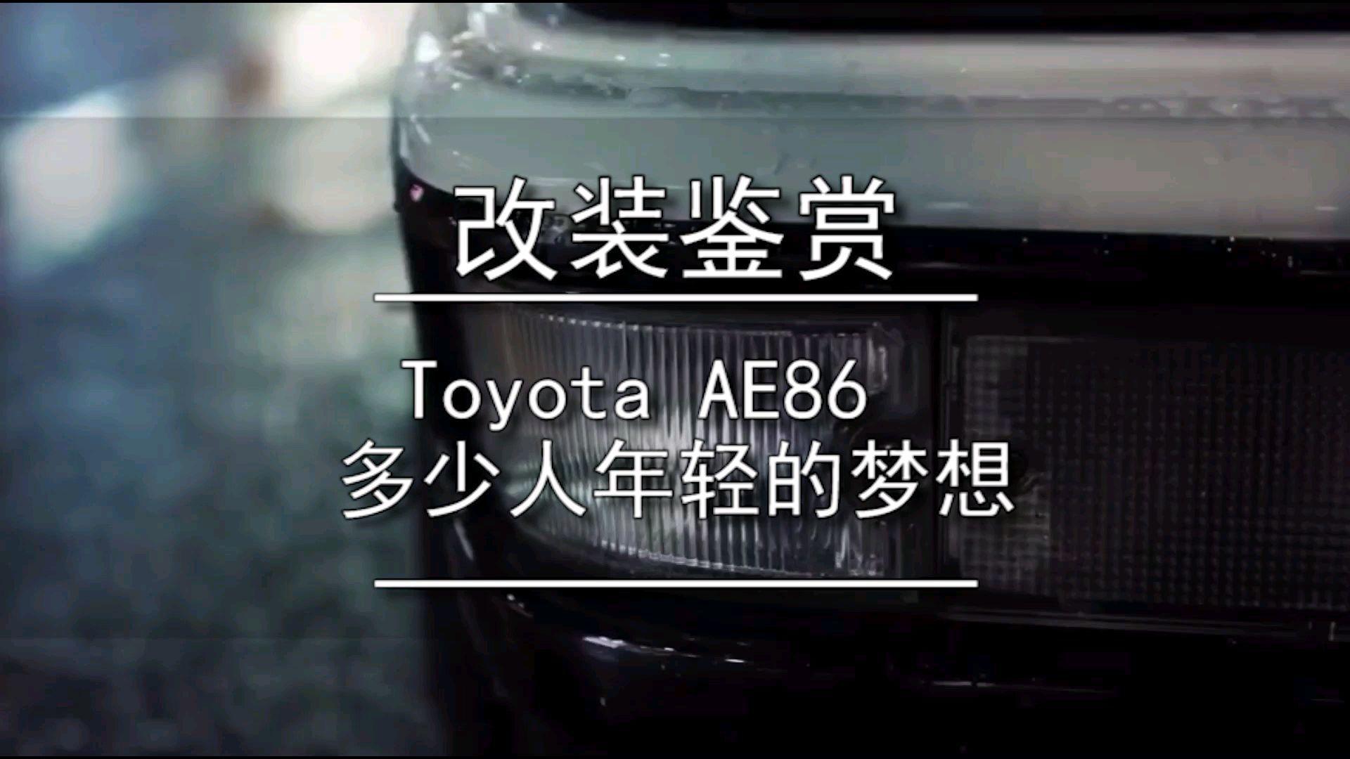 秋名山,礼拜六晚上八点,小雨