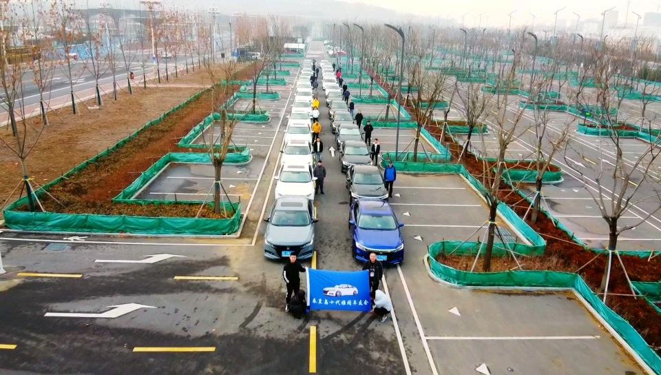 秦皇岛十代雅阁车友会,欢迎本地车主到来。