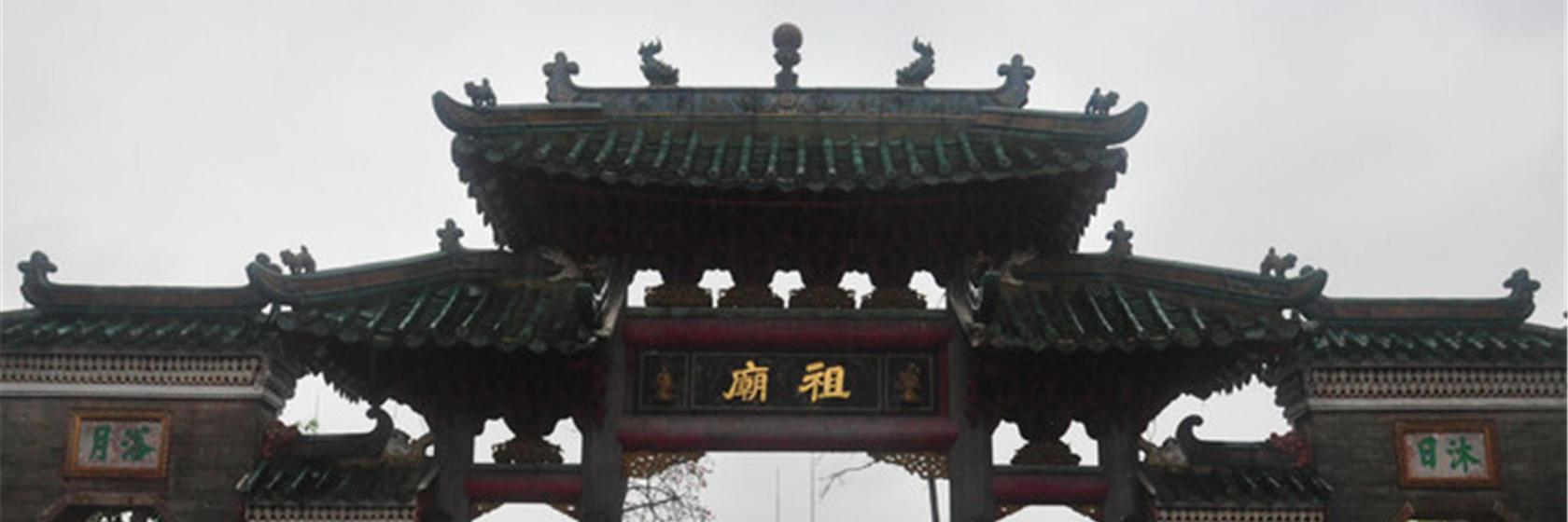叶问的家乡--游佛山祖庙
