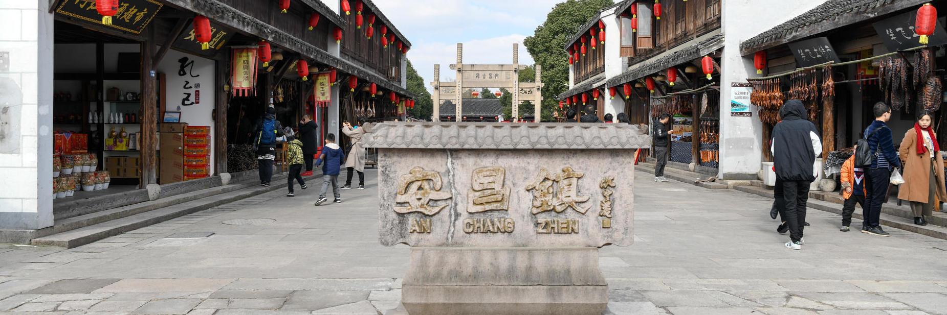 在江南水乡,西游记取景地安昌古镇一个古运河上的奇观!